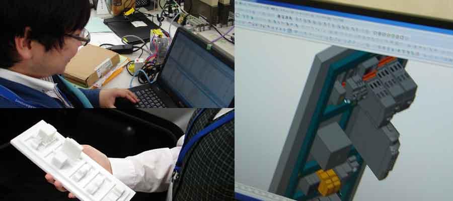 機械設計 技術職
