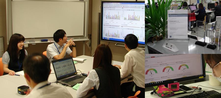 情報処理 ソフトウェア 技術職